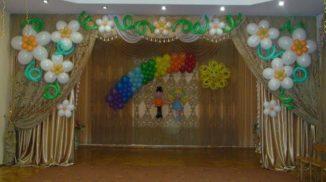оформление выпускного в детском саду шарами